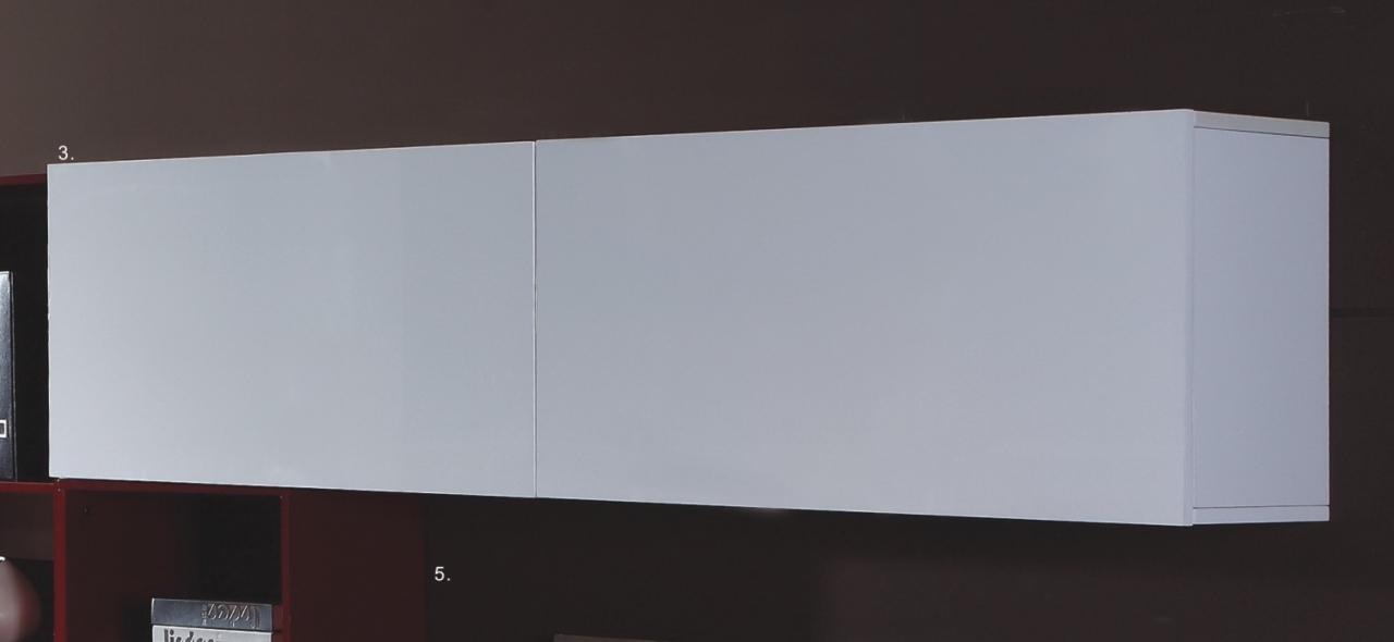 Шкафчик подвесной горизонтальный - catalog - planium.